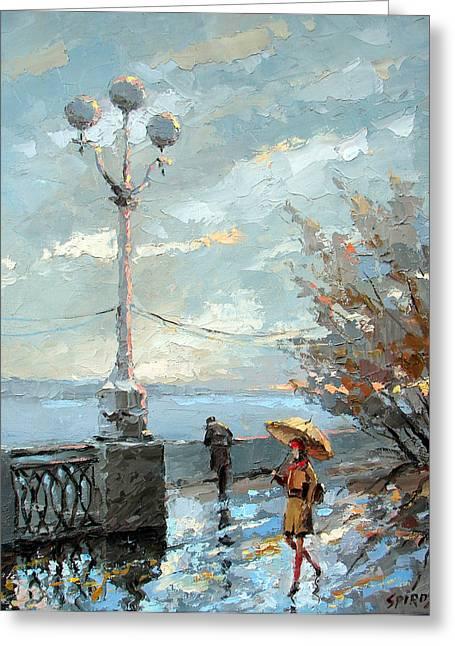 Embankment Greeting Card by Dmitry Spiros