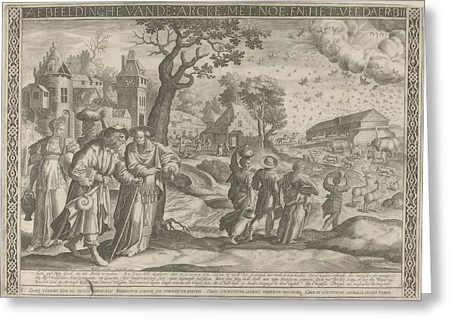 Embarkation Of Noahs Ark, Jan Van Londerseel Greeting Card by Jan Van Londerseel And Claes Jansz. Visscher (ii) And Nicolaes Visscher (i)