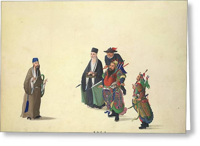 Emperor Chien Wen Greeting Card by British Library