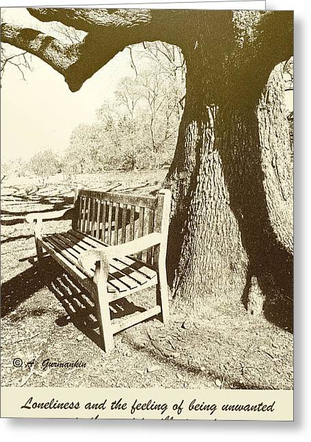 Empty Bench Under An Ancient Tree Greeting Card by A Gurmankin