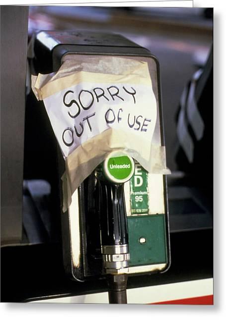 Empty Petrol Pump Greeting Card