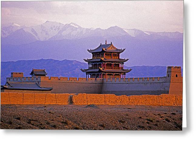 End Of Great Wall Greeting Card
