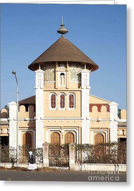 enda Mariam cathedral in asmara eritrea Greeting Card