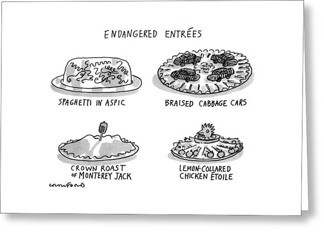 Endangered Entrees Greeting Card