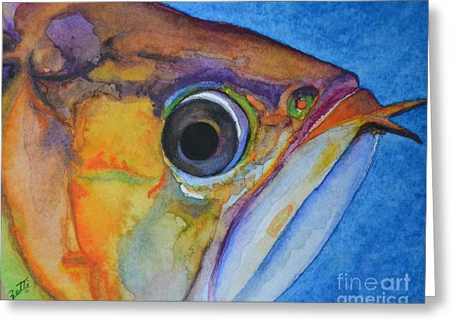 Endangered Eye IIi Greeting Card