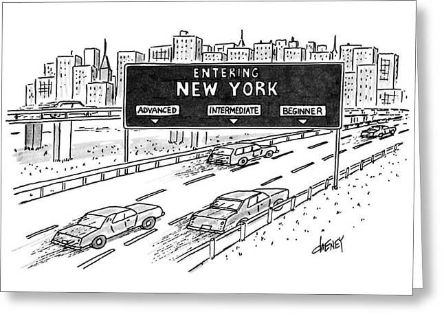 Entering New York: Beginner Greeting Card