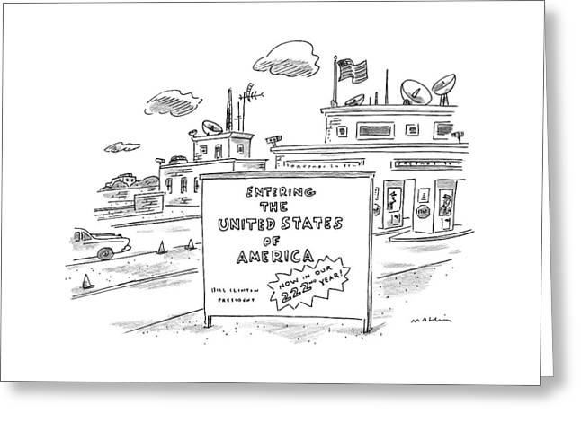Entering The United States Of America   Now Greeting Card