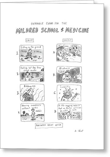Entrance Exam For The Mildred School Of Medicine Greeting Card
