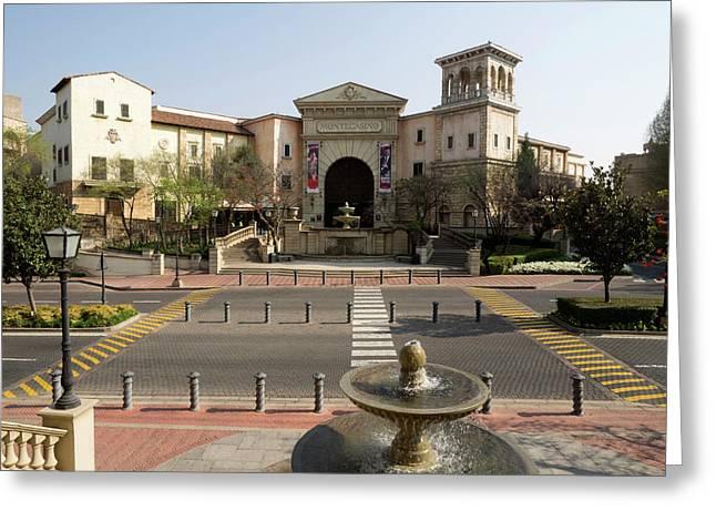 Entrance Of Montecasino, Johannesburg Greeting Card