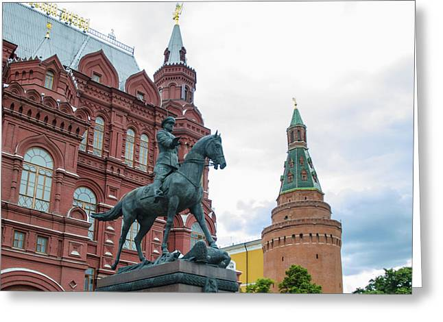 Entry To Red Square - Moscow Russia Greeting Card by Jon Berghoff