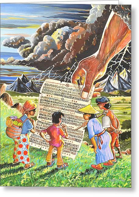 Environmental Jargon Greeting Card by Anthony Mwangi