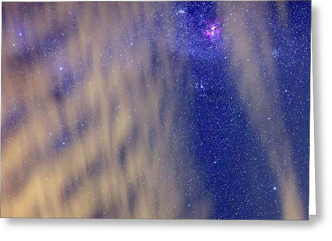 Eta Carina Nebula And Clouds Greeting Card by Luis Argerich