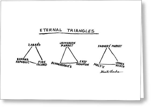 Eternal Triangles: Greeting Card