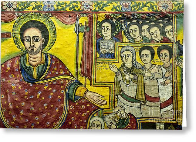 Ethiopian Church Paintings Greeting Card