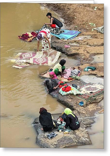 Ethiopian River Scene Greeting Card