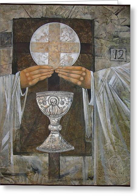 Eucharist Greeting Card by Mary jane Miller