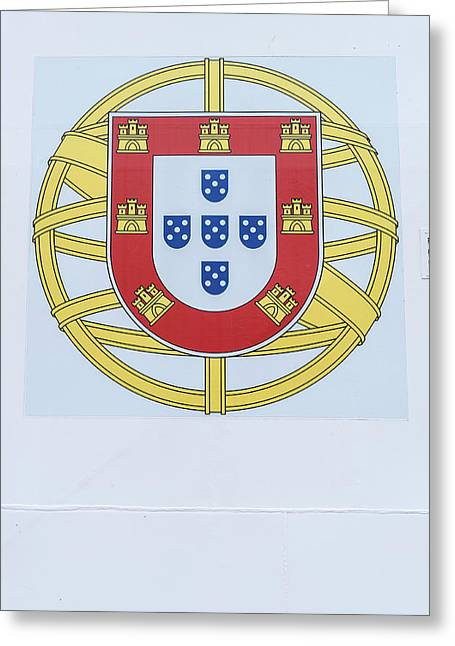 Europe, Portugal, Regua, Portugal's Greeting Card by Lisa S. Engelbrecht