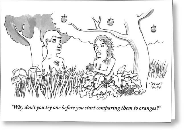 Eve Hands An Apple To Adam In The Garden Of Eden Greeting Card