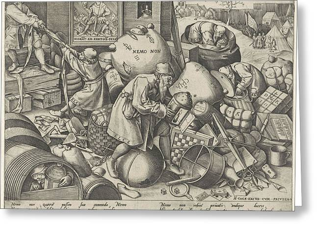 Everyman, Pieter Van Der Heyden, Pieter Brueghel Greeting Card