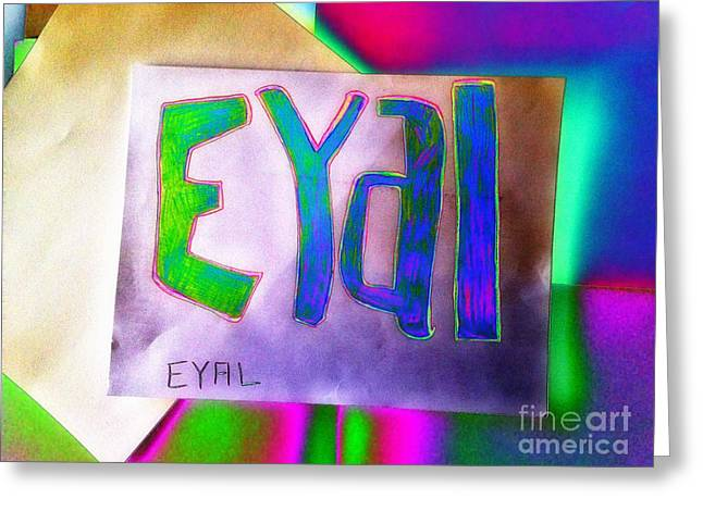 Eyal  Greeting Card