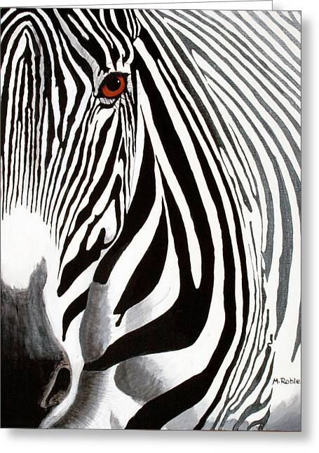 Eye Of The Zebra Greeting Card by Mike Robles
