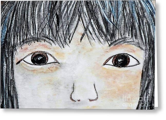 Eyes Of Love Greeting Card by Eloise Schneider