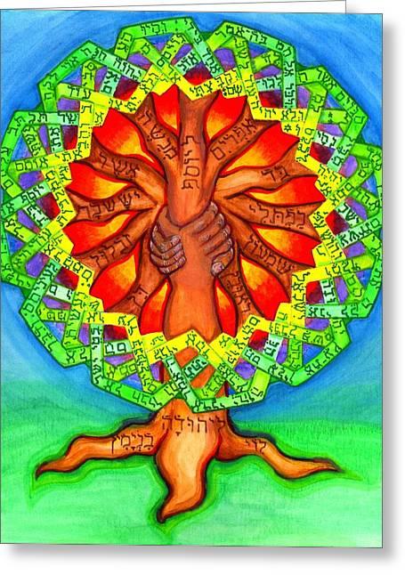 Ezekiel 37 Greeting Card