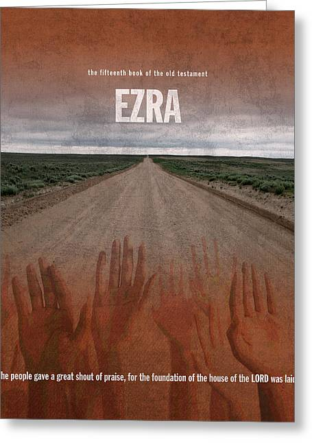 Ezra Books Of The Bible Series Old Testament Minimal Poster Art Number 15 Greeting Card by Design Turnpike
