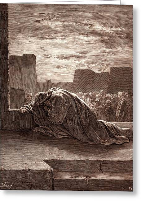 Ezra In Prayer, By Gustave Dore, 1832 - 1883 Greeting Card