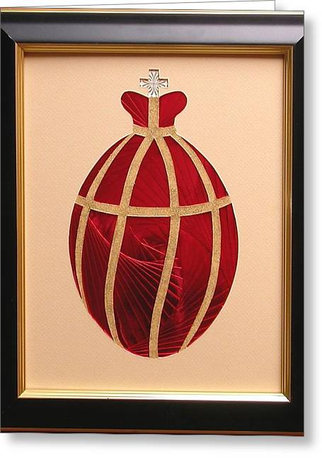 Greeting Card featuring the mixed media Faberge Egg 2 by Ron Davidson