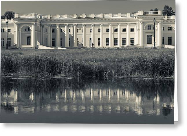 Facade Of The Alexander Palace Greeting Card by Panoramic Images