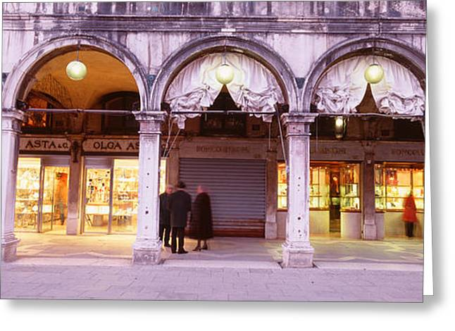 Facade, Saint Marks Square, Venice Greeting Card