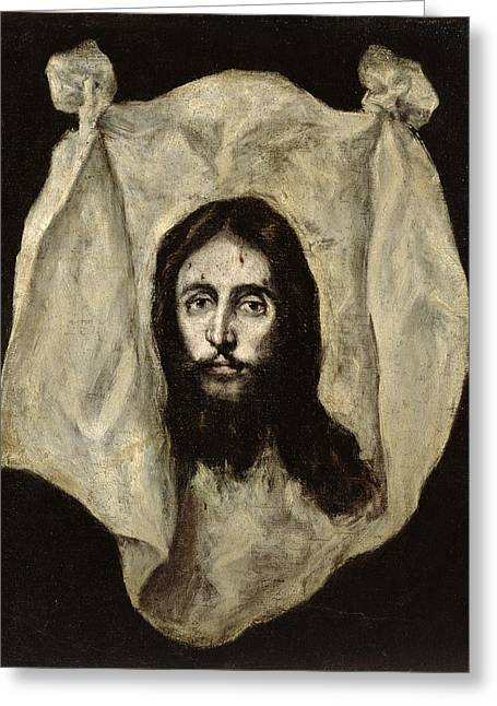 Face Of The Christ Greeting Card by El Greco