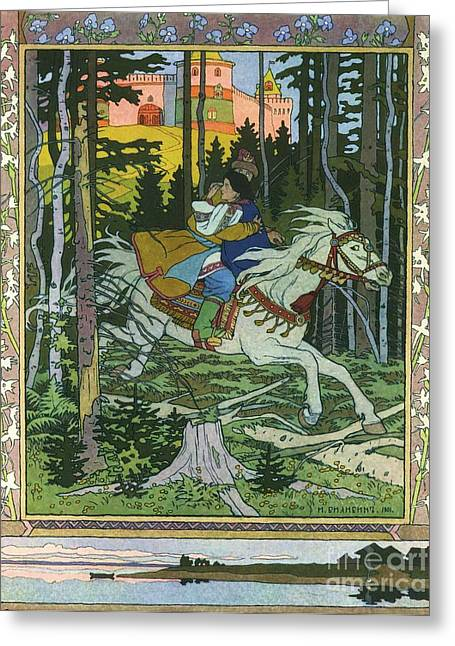 Fairy-tale Illustration  Greeting Card by Pg Reproductions