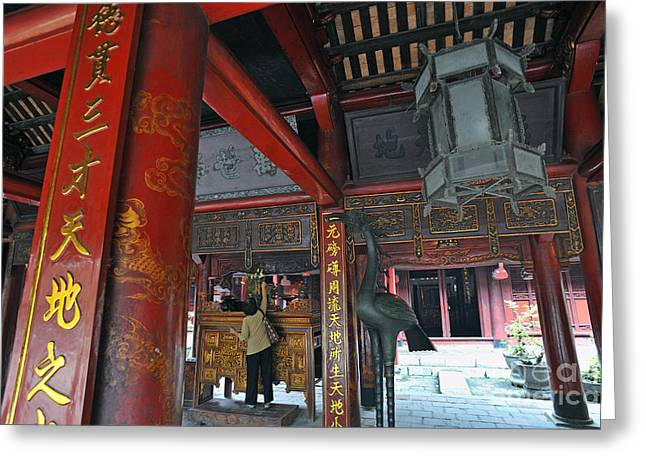 Faithfull In Temple Of Literature Greeting Card