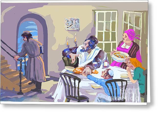 Family Sabbath Meal Greeting Card