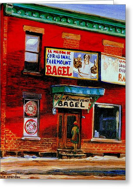 Famous Montreal Bagels Baked In The Brick Oven At The Maison Original Bagel Factory City Scene Greeting Card