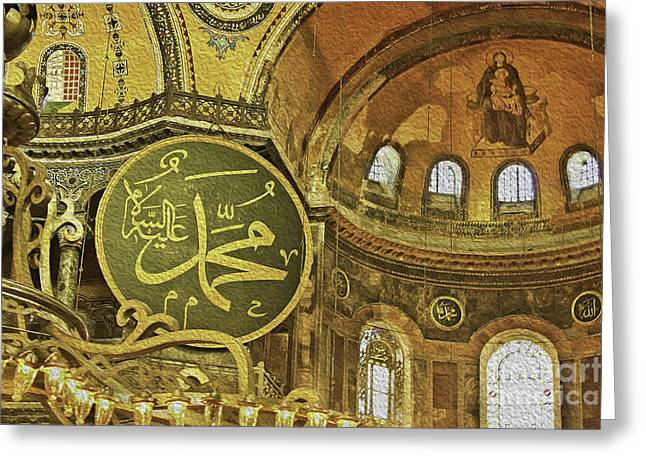 Famous The Hagia Sophia Greeting Card by Dragomir Nikolov