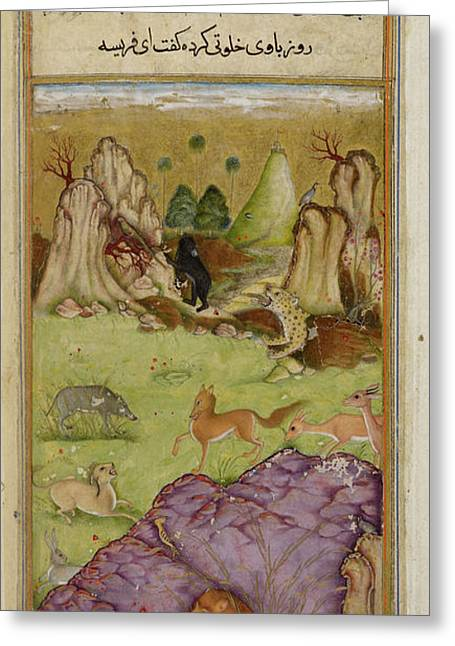 Farisa The Pious Jackal Greeting Card by British Library