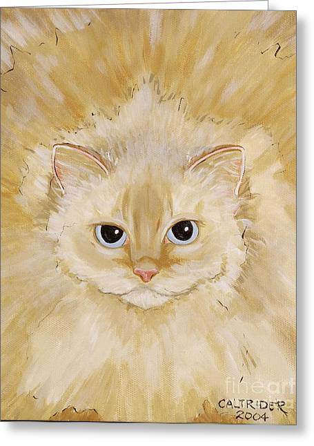 Greeting Card featuring the painting Fat Kitty by Alison Caltrider