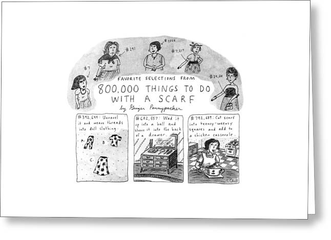 Favorite Selections From 800 Greeting Card by Roz Chast
