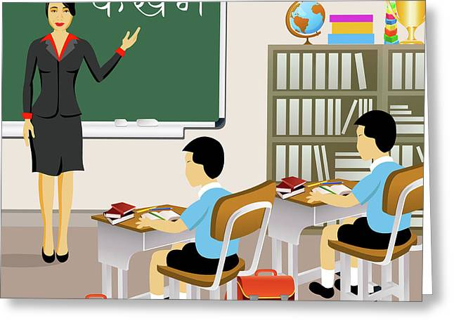 Female Teacher With Students In A Classroom Greeting Card