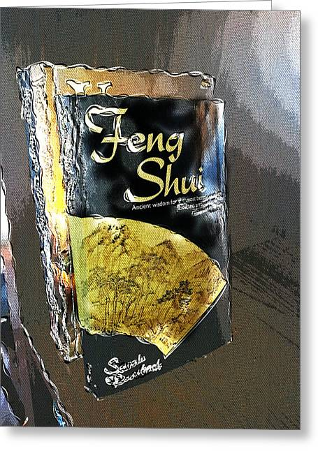 Greeting Card featuring the painting Feng Shui Abstract - Small by Nik Helbig
