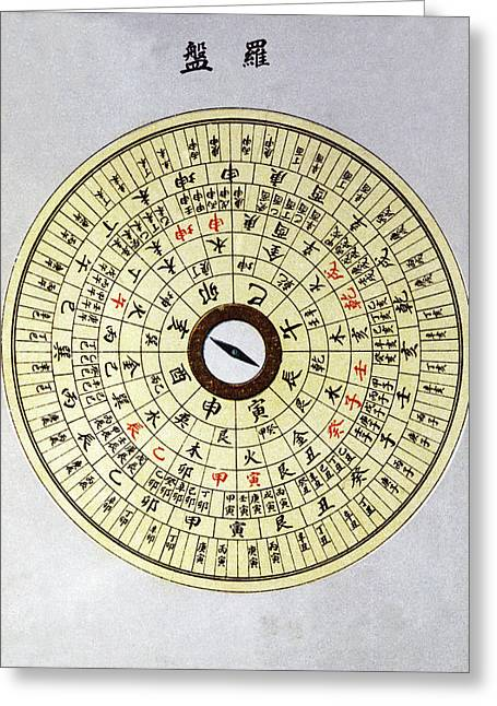 Feng Shui Compass Greeting Card by Cci Archives