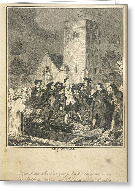 Fight At A Graveyard Greeting Card
