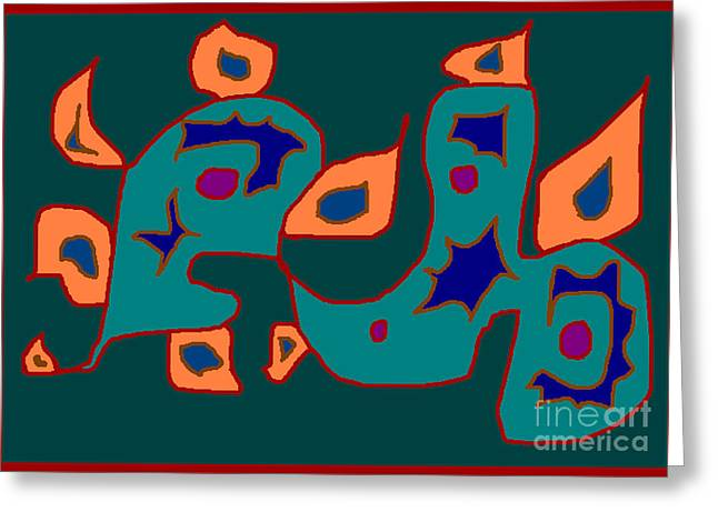 Firest Greeting Card by Meenal C