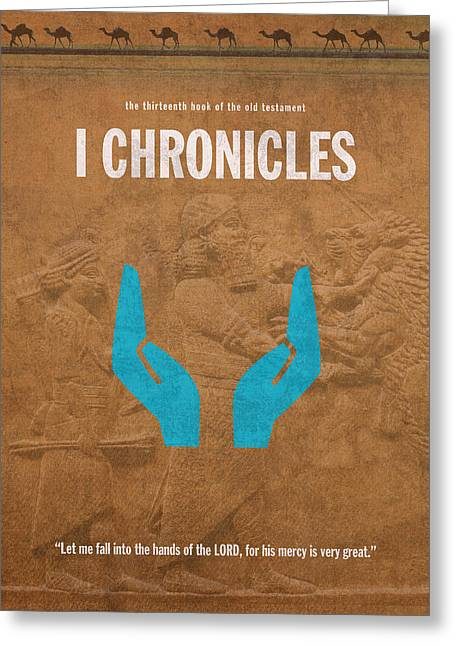 First Chronicles Books Of The Bible Series Old Testament Minimal Poster Art Number 13 Greeting Card by Design Turnpike