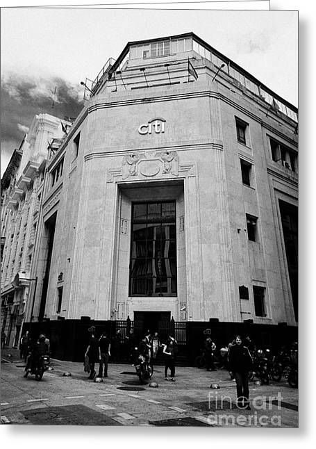 first national bank of boston building now citibank Buenos Aires Argentina Greeting Card