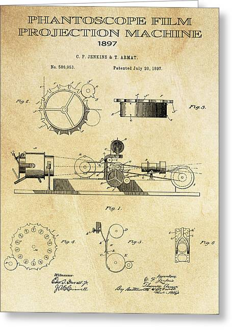 First True Motion Picture Projector Patent  1897 Greeting Card by Daniel Hagerman
