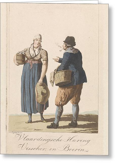 Fishermen From Vlaardingen, The Netherlands Greeting Card